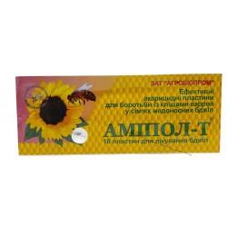 Амипол-Т (10 полосок), ЗАО «Агробиопром»