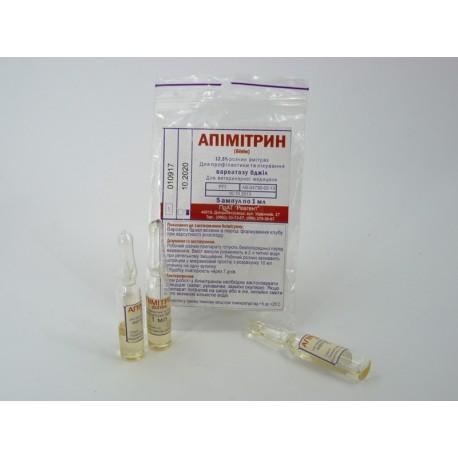 Апимитрин амп. 1 мл. Украина