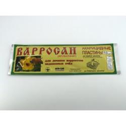 Варросан (10 смужки) Апі-Сан, Росія