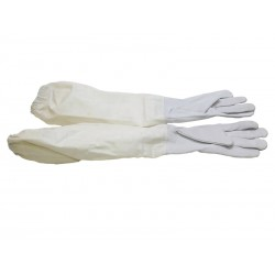 Перчатки с нарукавниками замшевые