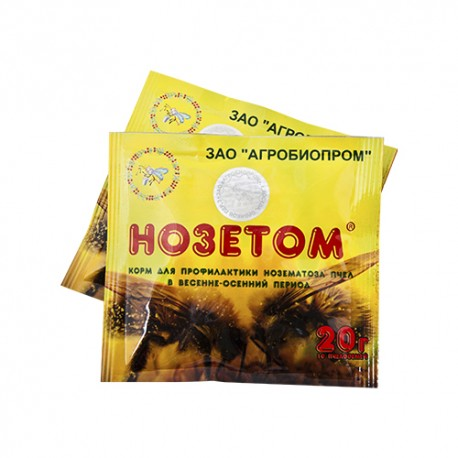 """Нозетом ЗАО """"Агробиопром"""" (порошок 20гр)10 доз"""