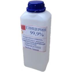 Глицерин, пищевой дистиллированный - 1кг, Германия