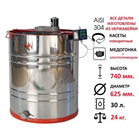 Електрична 4-х рамкова медогонка нержавейка РКС