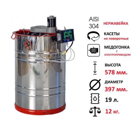 Медогонка 2-х рамкова РКС  з ремінним електроприводом