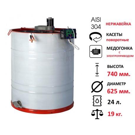 Медогонка 3-х рамкова нержавійка з поворотними касетами та ремінним електроприводом