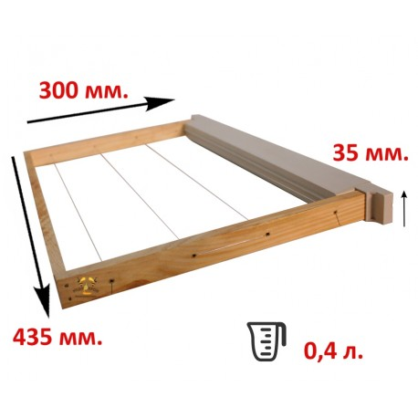 Рамка 435*300 с пластиковой поилкой на 0.4л