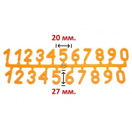 Набір цифр для вулика (21-на цифра)
