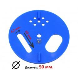 Загороджувач круглий пластиковий 50мм