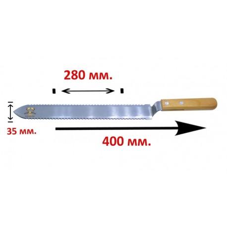 Нож зубчатый 280мм (аналог Jero)