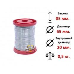 Дріт нержавіючий  0,5кг (катушка 85мм) сеч.0.5мм
