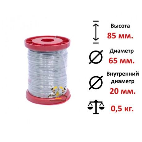 Проволока нержавеющая 0,5кг (катушка 85мм) сеч.0.5мм