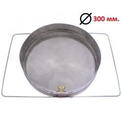 Фильтр для меда нержавеющий  D-300мм