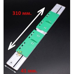 Льотковий загороджувач пластиковий нижній 310мм
