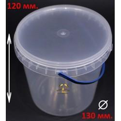 Ведро пластиковое прозрачное 1л