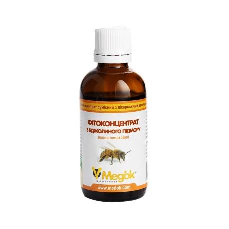 Настойка пчелиного подмора 10% (спиртовая) 50мл