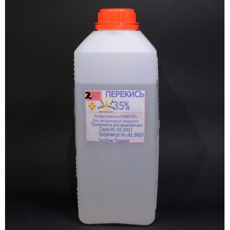 Перекись водорода 35% (2кг)