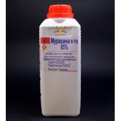 Мурашина кислота 85%, 1 кг. Німеччина