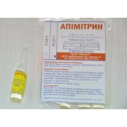 Апимитрин амп. 0.5 мл Украина