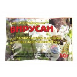 """Вирусан 50 гр.ЗАО """"Агробиопром"""" (рус)"""